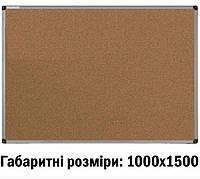 Коркова дошка 1000х1500