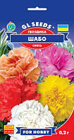 Гвоздика Шабо многолетняя крупно цветковая махровая душистая используется для срезки, упаковка 0,2 г