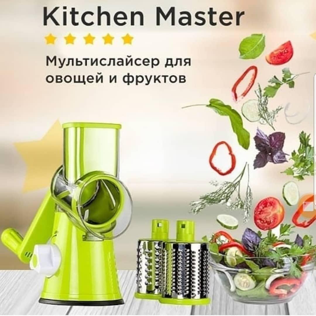 Овочерізка мультислайсер Tabletop Drum Grater Kitchen Master