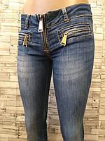 Женские джинсы AMN с молниями