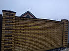 Парапет на забор на 125 мм, фото 2