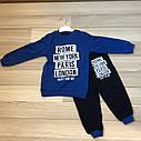 Костюм спортивный для мальчика синий с черным (2-5лет), фото 2