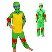 Детский костюм Черепашки Ниндзя, Дитячий костюм Черепашки Ніндзя, Детские карнавальные костюмы