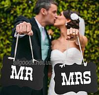Фотобутафория для свадебной фотосессии: таблички свадебные MR и MRS