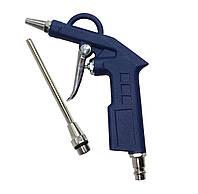 Пневматический пистолет для продувки с удлинителем