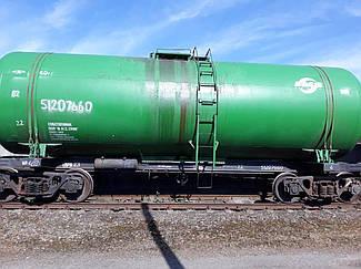 Железнодорожный котёл цистерна  емкость 73 м куб