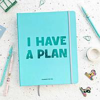 Планер I have a plan Blue, Блокноты, Планер I have a plan Blue