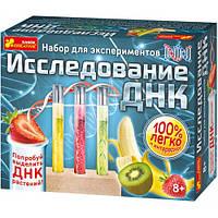12114089 Исследования ДНК опыты и эксперименты для детей
