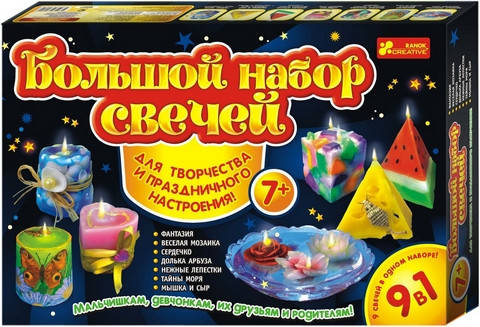 15100214Р Большой набор свечей для творчества, фото 2