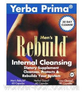 Yerba Prima, Men's Rebuild Internal Cleansing, программа из 3 этапов, 3 флакона