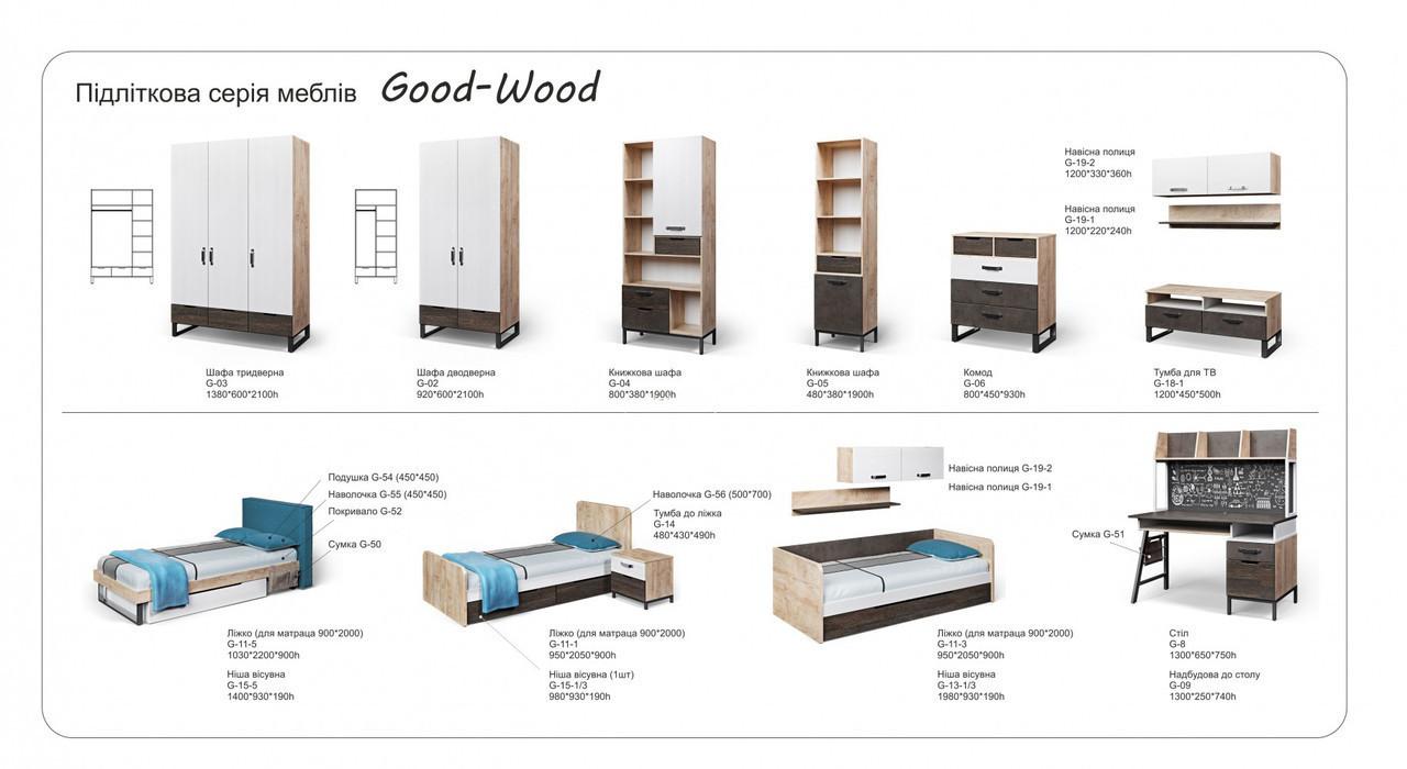 Книжный шкаф G-05