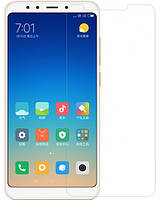 Защитное стекло X Billion Tempered Glass 0,33mm (2,5D) для Xiaomi Redmi S2, фото 1