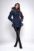 Зимняя женская молодежная куртка. Код модели К-126-36-19. Цвет темно синий.