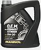Моторное масло Mannol O.E.M. for Peugeot Citroen 5W30 4L