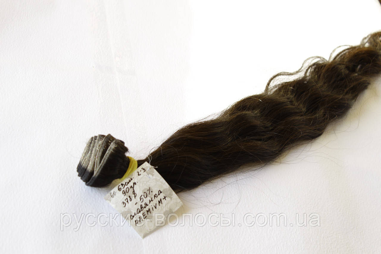 Тресс - славянские волосы премиум темные волнистые