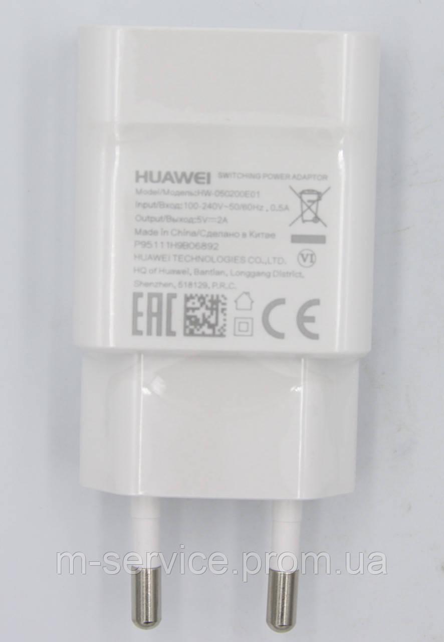 Зарядное устройство 5V/2A, White Honor 7x (BND-L21)/ Honor 9 lite  (LLD-L31)/ Huawei Y7 2017 Toronto-L21/ P Smart (Figo-L31),