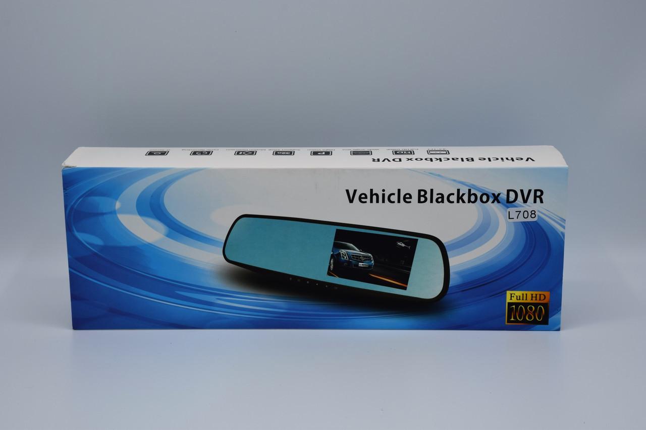 Зеркало регистратор L708 + камера заднего вида Видеорегистратор-зеркал регистратор в авто