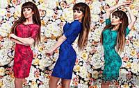 Платье ъ12, фото 1