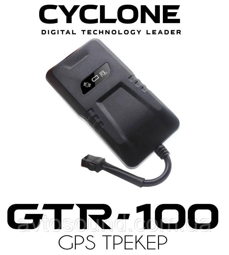 GPS трекер Cyclon GTR-100