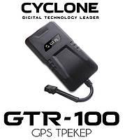 GPS трекер Cyclon GTR-100, фото 1