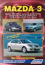 MAZDA 3 Моделі 2003-2009 рр. Включаючи рестайлінг 2006 р. Пристрій, технічне обслуговування та ремонт