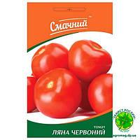 Томат Ляна червоний 0,2 г