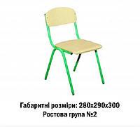 Дитячий стілець ISO №2