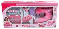 Детская игрушечная швейная машинка с аксессуарами