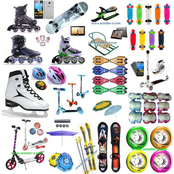 Самокаты, ролики, скейты, защита