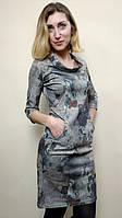 Женское трикотажное платье с карманами П27