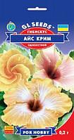 Гибискус Айс Крим с бело - кремовыми цветками с шоколадно - коричневой серединкой, упаковка 0,2 г