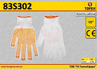 """Перчатки рабочие х/б односторонне резиновое покрытие размер 10"""",  TOPEX  83S302"""