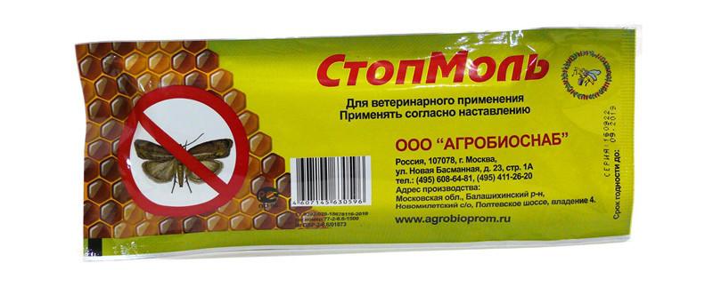 """Стоп-моль 10полосок. ЗАО """"Агробиопром"""" (рус)"""
