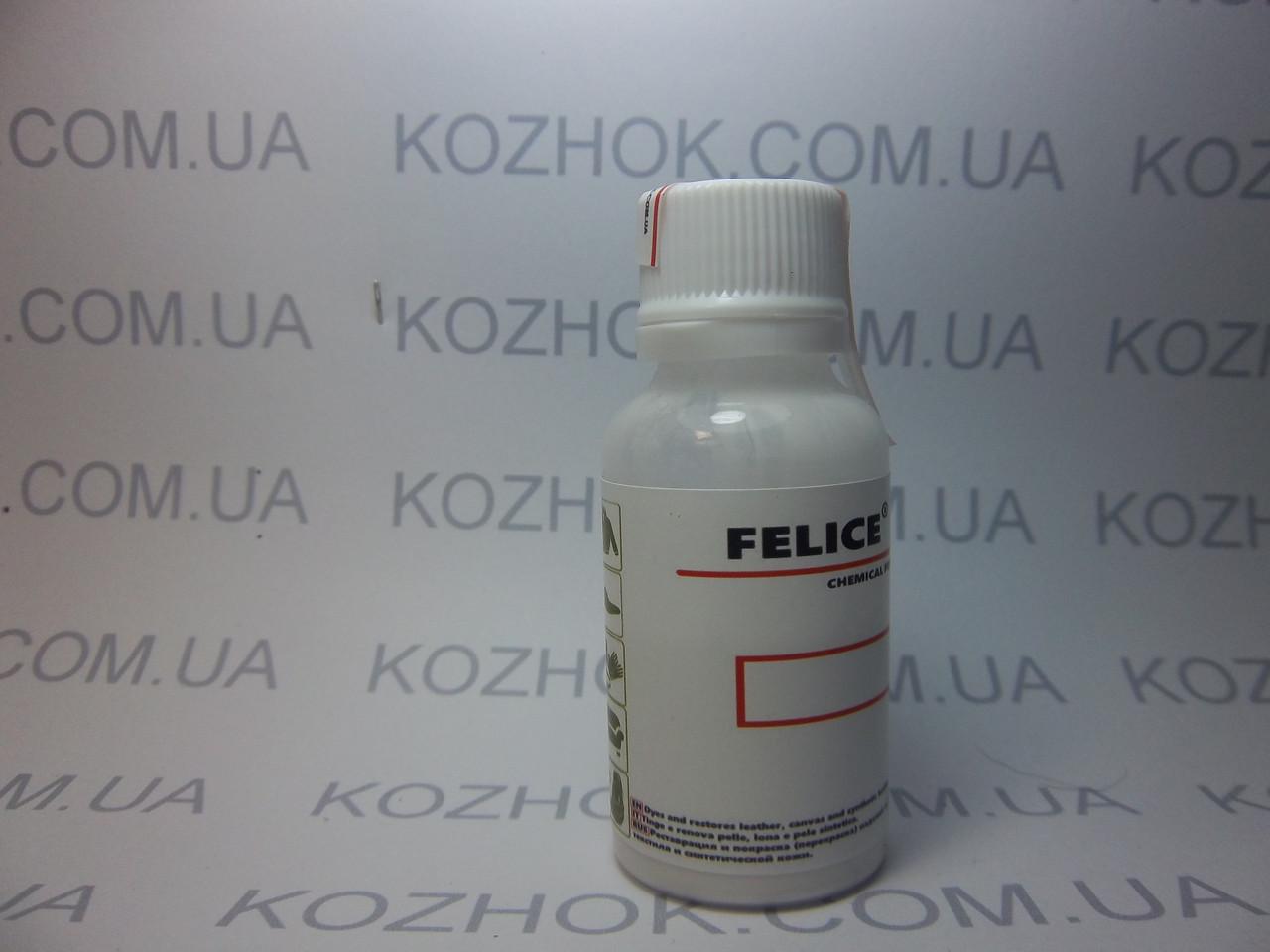 Очиститель для кожи Felice безцветный (25 мл)Краска для кожиДля обуви,гладкой кожи, кожгалантереи, кожаной меб