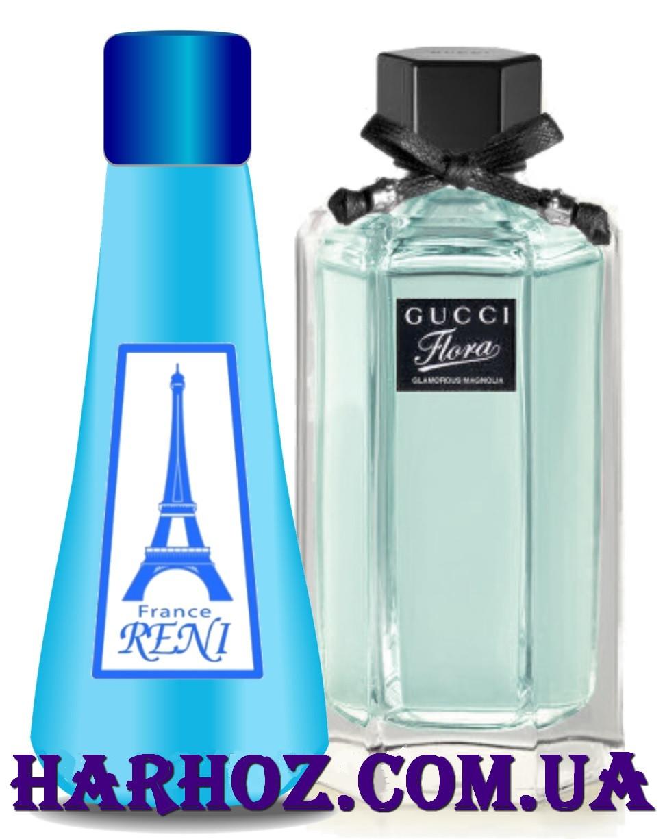 Reni духи на разлив 456 версия аромата Flora by Gucci Glamorous Magnolia Gucci