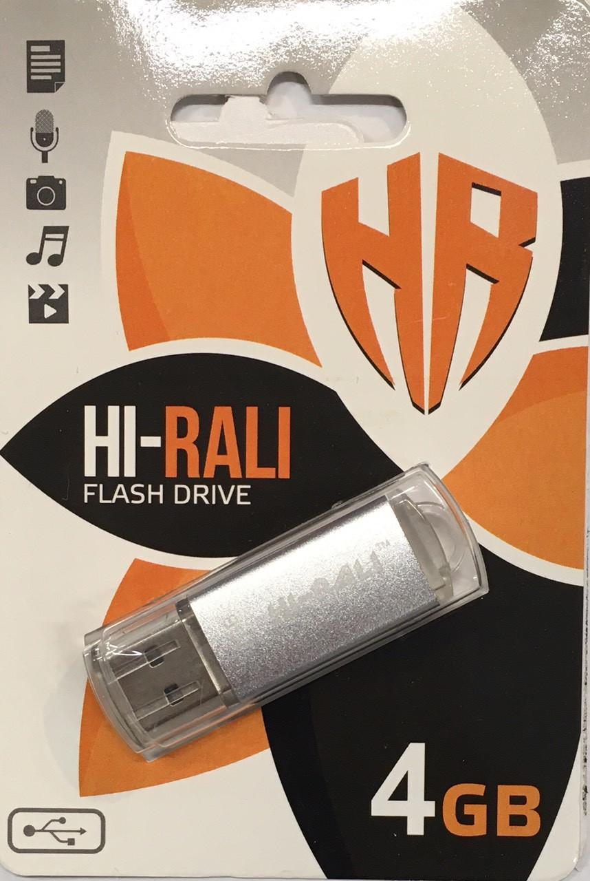 Флеш накопитель Флешка USB 2.0 4Gb Hi-Rali Corsair series Silver, HI-4GB3CORSL,