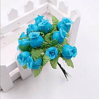 """Цветок """"Бутон розы"""" (цена за букет из 12 шт). Цвет - бирюзовый"""