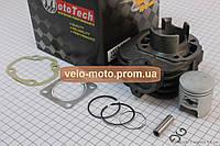 Цилиндр к-кт (цпг) Suzuki Lets 65сс-44мм-Mototech