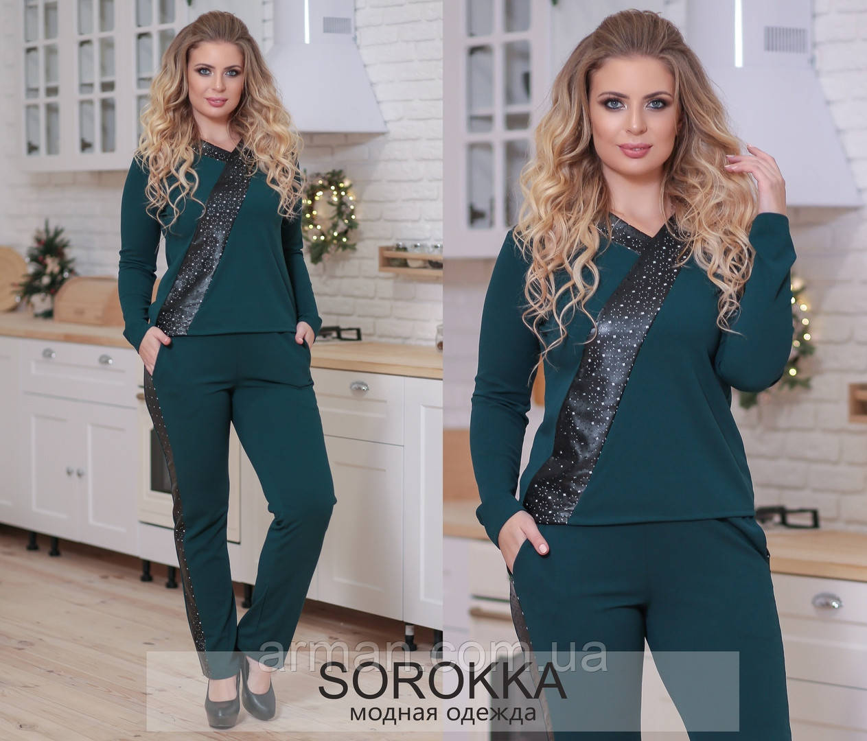 Прогулочный женский костюм от ТМ SOROKKA-Размер: 48-50, 52-54