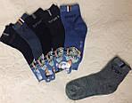 Подростковые носки для мальчиков, фото 2