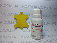 Краска для кожи Felice цв.Желтый (25 мл)Для обуви,гладкой кожи, кожгалантереи, кожаной мебели, кожаного салона, фото 1