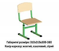 Дитячий стілець Т-типу