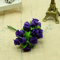 """Цветок """"Бутон розы"""" (цена за букет из 12 шт). Цвет - темно фиолетовый"""