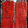 Перчатки для сварки (черные,красные,синие)