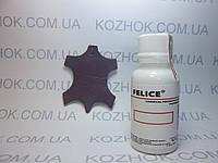 Краска для кожи Felice цв.Фиолет (25 мл)Для обуви,гладкой кожи, кожгалантереи, кожаной мебели, кожаного салона