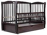 Кровать Babyroom Еліт маятник, ящик, откидной бок DEMYO-5  бук венге, фото 2