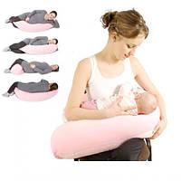 Подушка для беременных KIDIGO
