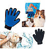 Перчатка, щетка, массажер для вычесывания шерсти собак и кошек True Touch, Тру Тач, фото 8