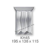 Кронштейн из гипса кн-45