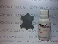 Краска для кожи Felice цв.Серый Мышиный (25 мл)Для обуви,гладкой кожи, кожгалантереи, кожаной мебели, кожаного